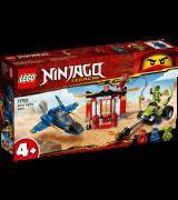 LEGO NINJAGO Myrskyalustaistelu 71703