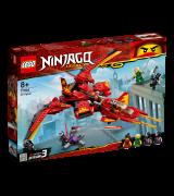 LEGO Ninjago Kain taistelualus 71704