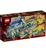 LEGO NINJAGO Jayn ja Lloydin Vauhtipelit 71709