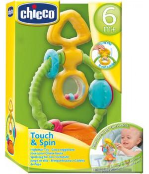 CHICCO Touch & Spin Kiinnitettävä Lelu