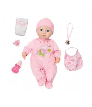 ZAPF BABY ANNABELL -nukke, vaippaa kasteleva, 39 cm