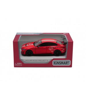 KINSMART Jaguar XE SV Projec -leikkiauto vauhtipyörällä (pull back), 12,7 cm, valikoima