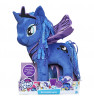 b0120 Princess Luna